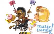 Karikatuur voor een uitnodiging 2012 - Poster Colour op papier.